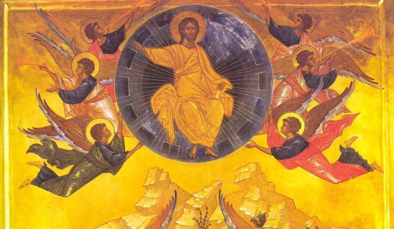 Hristos S-a înălțat! Înălțarea Domnului
